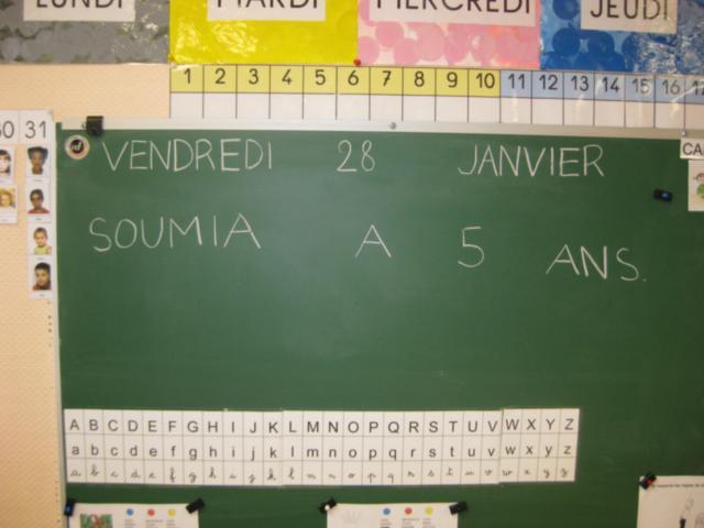 soumia1.jpg